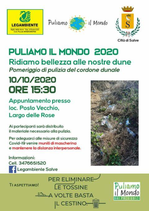 PULIAMO IL MONDO 2020