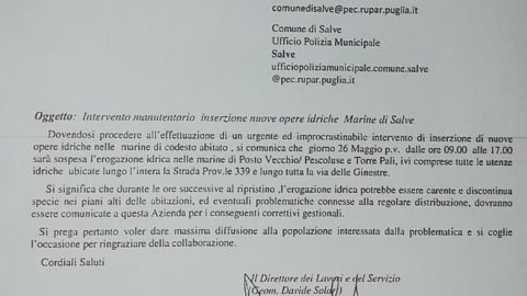 INTERRUZIONE EROGAZIONE IDRICA – 26 MAGGIO 2021